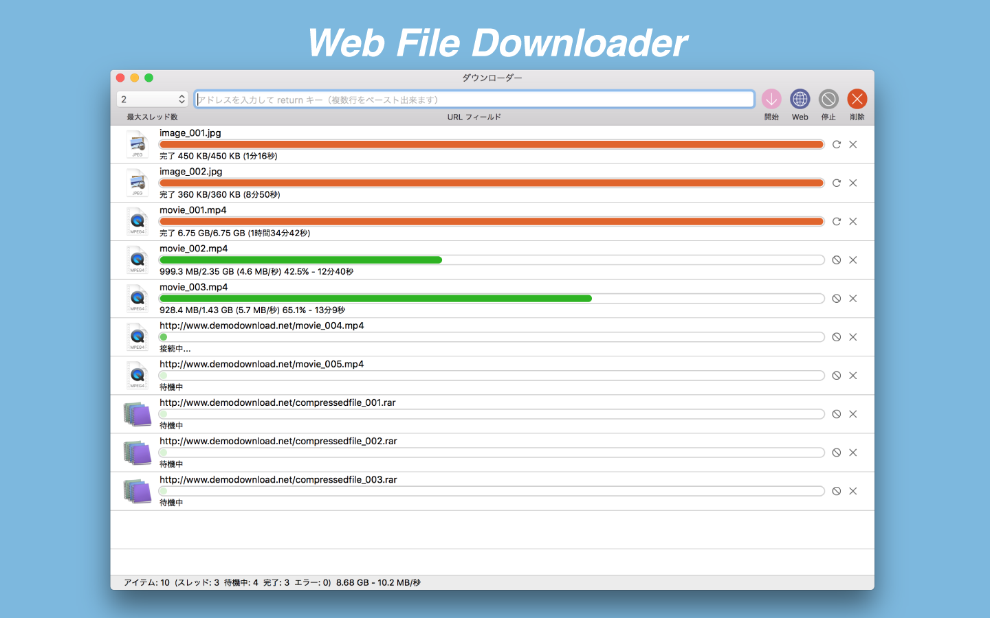 GTDownloader_Screenshots_01
